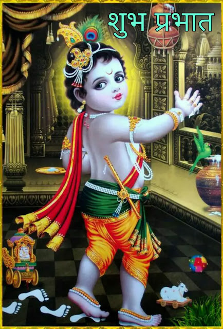 good morning images lord krishna
