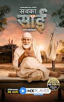 Sabka Sai Season 1 Complete Hindi 720p HDRip