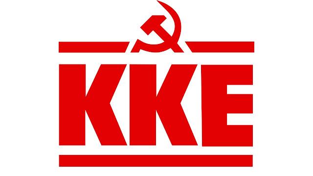 ΚΚΕ Αργολίδας: Καμία διευκόλυνση στους υπόδικους ναζιστές εγκληματίες της Χρυσής Αυγής
