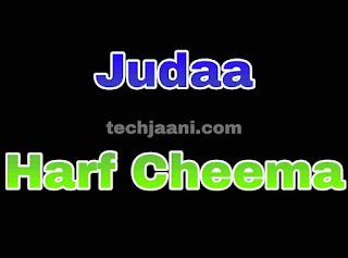 Judaa Song Lyrics In Hindi By Harf Cheema