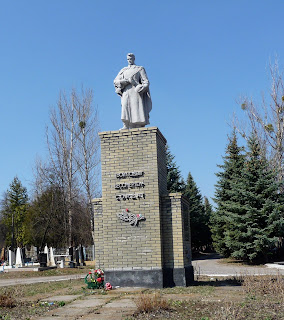 Славянск. Донецкая обл. Воинский мемориал на кладбище