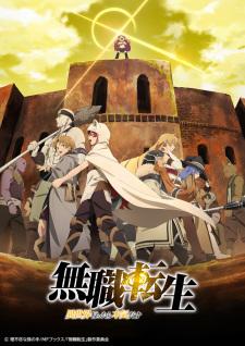 الحلقة 1 من انمي Mushoku Tensei: Isekai Ittara Honki Dasu S2 مترجم