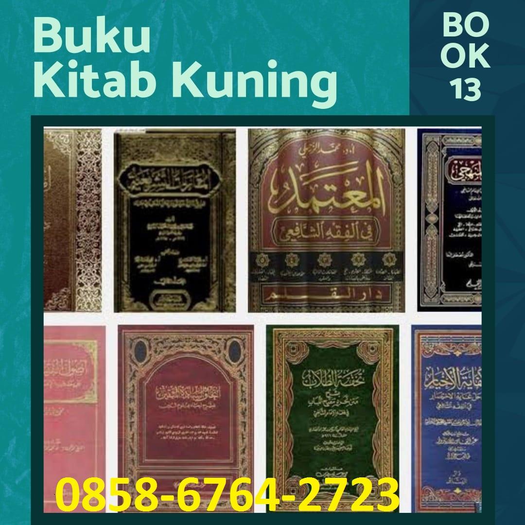 Percetakan Buku Kitab Kuning 085867642723 Pondok Pesantren