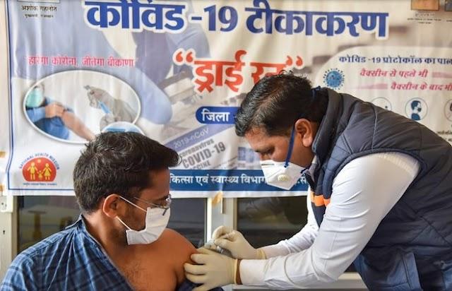 COVID-19 का टीका लेना अपनी इच्छा पर निर्भर है.