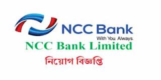 Job Circular 2019-NCC Bank Limited Image