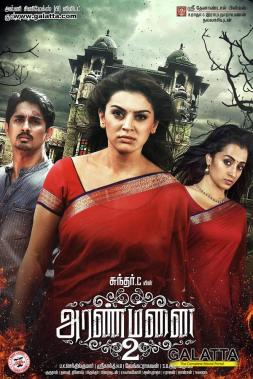 Rajmahal 2 (Aranmanai 2) 2021 Hindi Dubbed ORG 450MB HDRip 480p Download