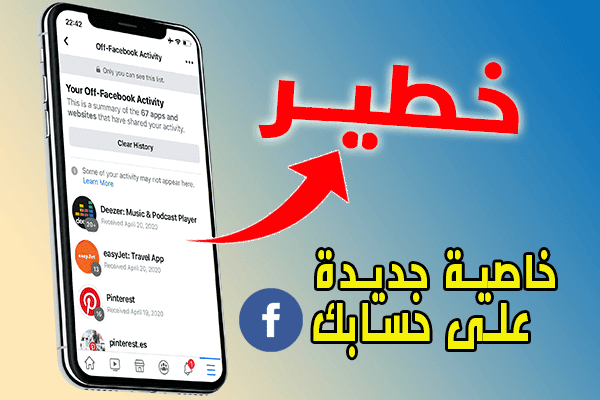 https://www.arbandr.com/2020/04/Disable-off-Facebook-activity-From-your-Facebook-account-now-iPhone-Android.html