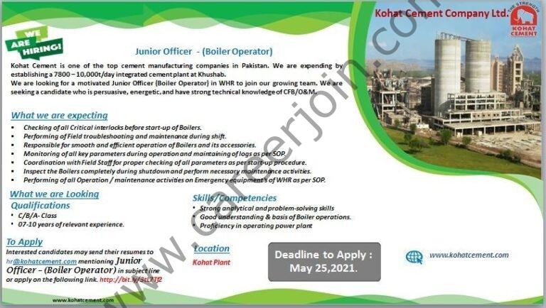 hr@kohatcement.com - Kohat Cement Company Ltd Jobs 2021 in Pakistan