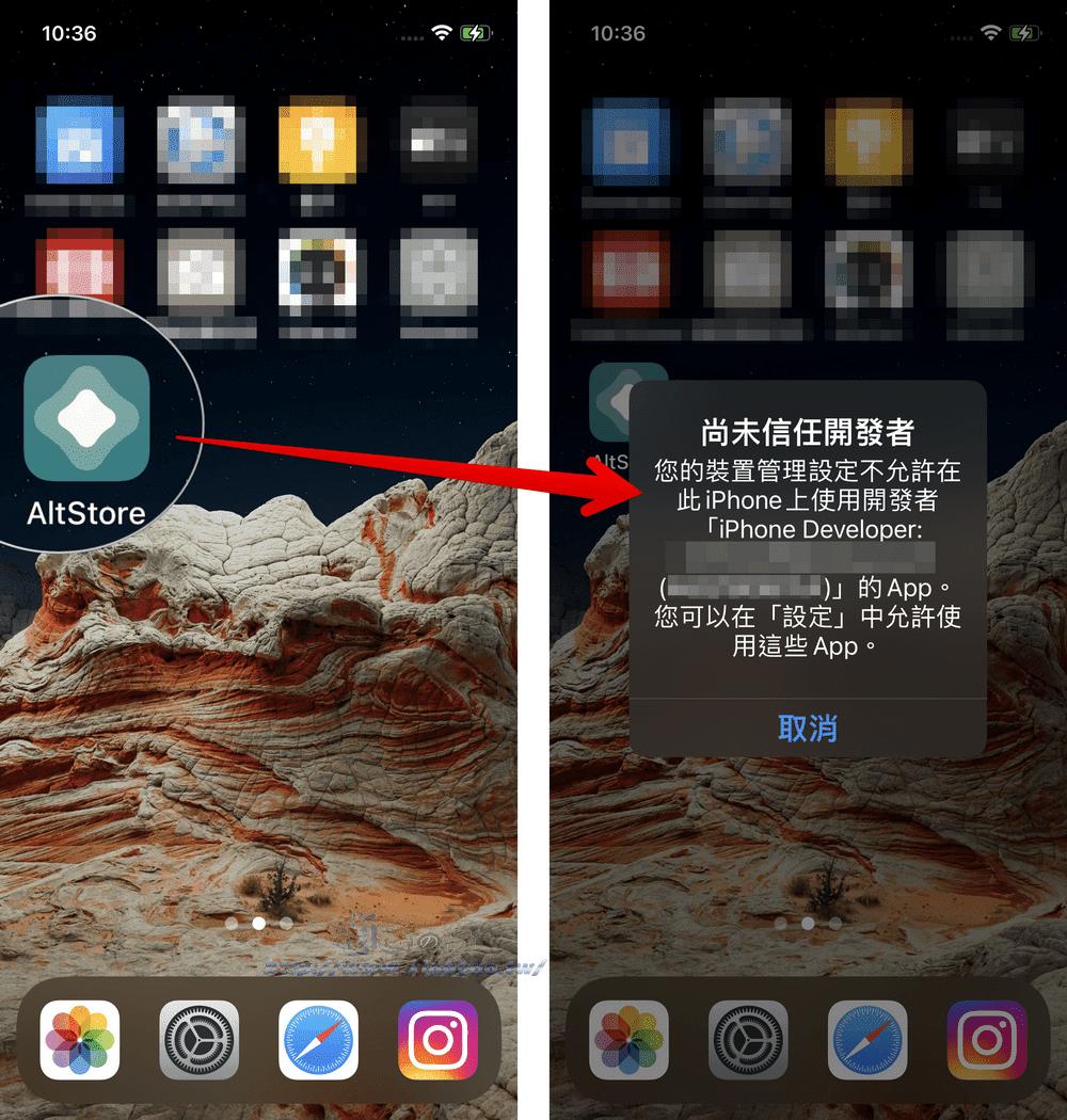 使用 AltStore 在 iPhone 安裝第三方應用程式 .ipa 檔