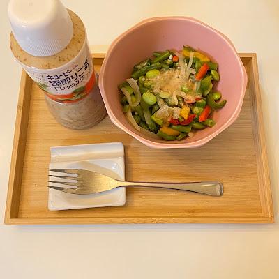 業務スーパー,サラダ,冷凍野菜