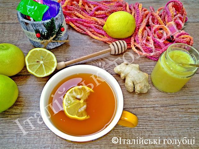 Імбир мед і лимон
