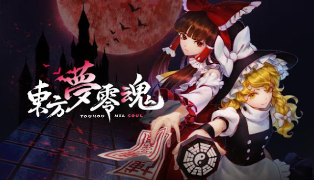 TouHou Nil Soul Free Download PC Game Cracked in Direct Link and Torrent. TouHou Nil Soul – Scarlet Devil Mansion is asking for trouble again. For the sake of convenience, vampire lord Reimilia Scarlet release scarlet mist to blind the sun. No doubt…