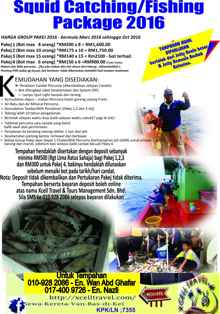 pakej mencandat sotong 2016