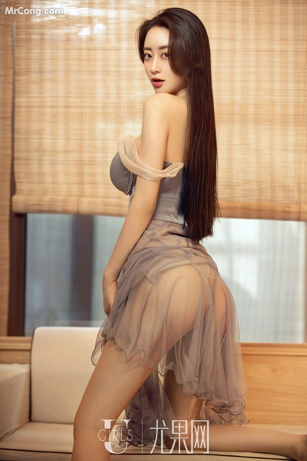 Image UGIRLS-U309-Mu-Fei-Fei-MrCong.com-002 in post UGIRLS U309: Người mẫu Mu Fei Fei (穆菲菲) (64 ảnh)