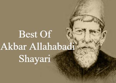 Best Of Akbar Allahabadi Shayari