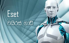 http://www.aluth.com/2013/09/eset-smart-security-6.html