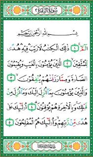 Asbabun Nuzul Surat Al Baqarah Ayat 2-5