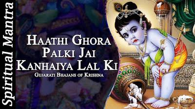 Happy krishna janmashtami-uptodatedaily.com