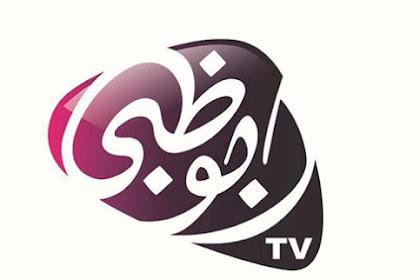 Abu Dhabi TV HD - Hotbird Frequency