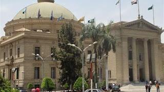 الان نتيجة كلية التجارة جامعة القاهرة 2020