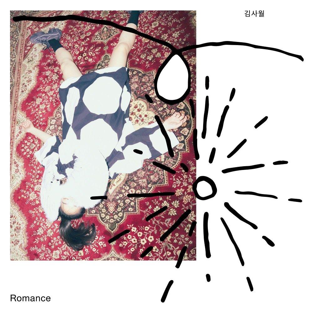 Kim Sawol – Romance (ITUNES MATCH AAC M4A)