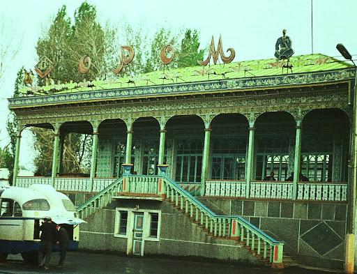 """Оинномаи созмони """"Меҳан"""" – Исфара, соли 1989"""