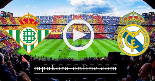 نتيجة مباراة ريال بيتيس وريال مدريد بث مباشر كورة اون لاين 26-09-2020 الدوري الاسباني