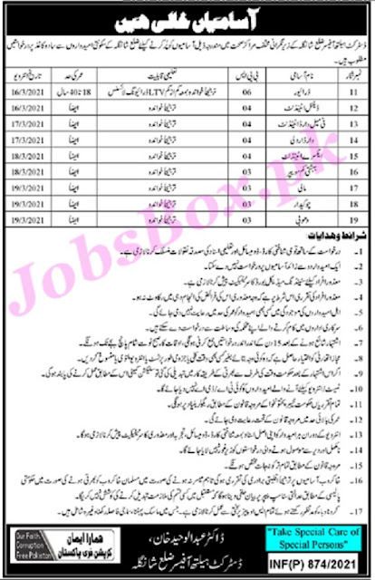 district-health-authority-dea-health-department-shangla-jobs-2021