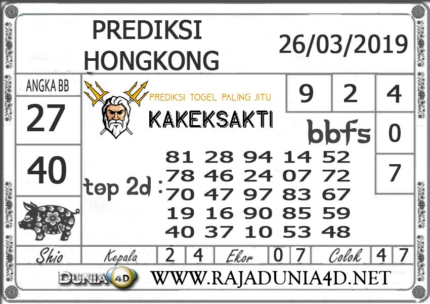 Prediksi Togel HONGKONG DUNIA4D 26 MARET 2019