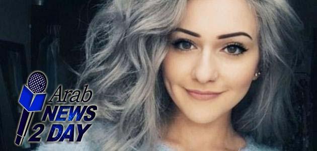 علاج ظهور الشعر الابيض فى الشباب ArabNews2Day
