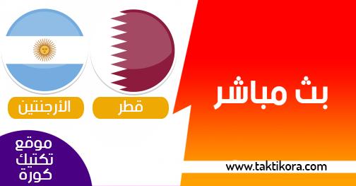 مشاهدة مباراة قطر والأرجنتين بث مباشر 23-06-2019 كوبا أمريكا 2019