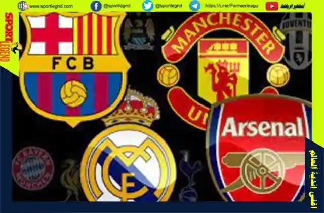 كرة القدم,اغلى مالكي اندية كرة القدم,اغنياء ملاك أندية كرة القدم,أغلى الأندية في العالم,الاستثمار في كرة القدم,أغنى 10 اندية لكرة القدم في العالم عام 2016,اغنى الاندية في العالم,اغنى 10 اندية كرة قدم بالعالم,أغنى 10 من مالكي أندية كرة القدم بالعالم,اغنى 10 اندية في العالم 2021,أغنى اللاعبين في العالم,ارسنال,أغنى نادي كرة قدم في العالم 2021,اغلى اندية في العالم,روعة كرة القدم,أغنى أندية كرة القدم,اغلى 10 اندية كرة القدم,أغنى ملاك أندية كرة القدم