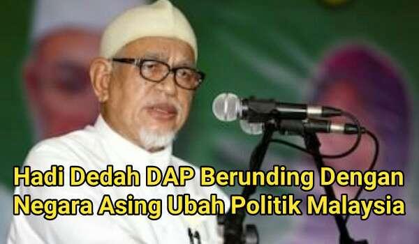 Ronnie Liu Dari DAP Mengaku Berjumpa Dengan Kaunselor Politik Amerika Syarikat Bincang Pembebasan Anwar Ibrahim Dari Penjara