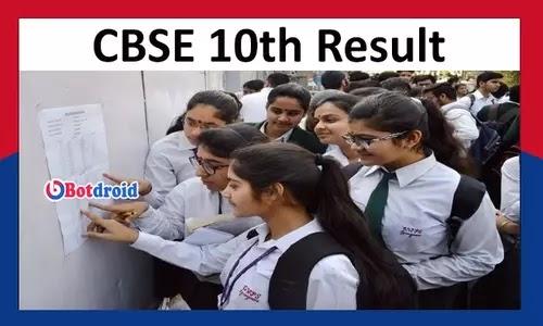 CBSE 10th Result 2021, Check CBSE class 10th results at digilocker, cbseresults, School Number