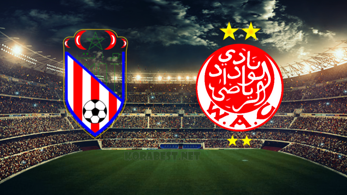 مشاهدة مباراة الوداد والمغرب التطواني بث مباشر بدون اعلانات اهم مباريات اليوم