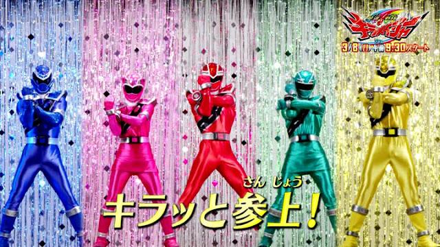 Spoiler Mashin Sentai Kiramager Episode 1, Serial Super Sentai Pengganti Ryusoulger