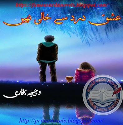 Ishq dard se khali nahi novel by Wajhia Bukhari Part 1 pdf