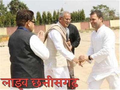 Cg news,Chhattisgarh news