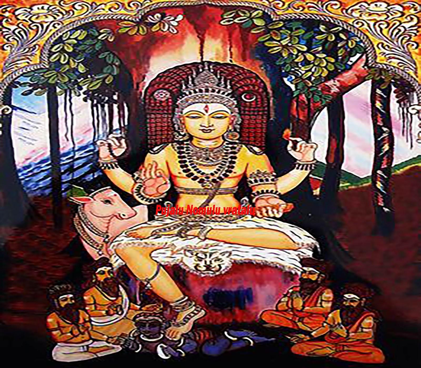 dakshinamurthy stotram mp3 download free