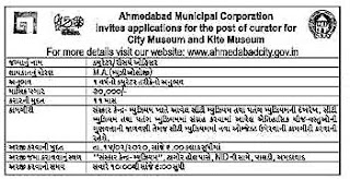 AMC-Curator-Research-Officer-Recruitment-2020