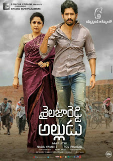 Shailaja Reddy Alludu 2018 Hindi Dubbed Movie Download HDRip 720p