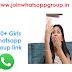 Whatsapp group links--250+ Girls whatsapp group invite links