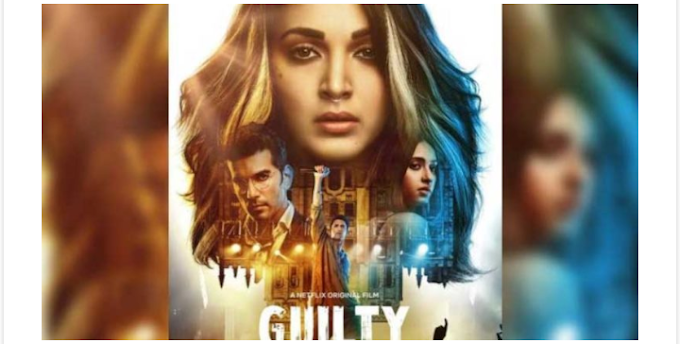 Guilty Netflix |  Guilty  Guilty review |  Guilty Cast |  Download movie