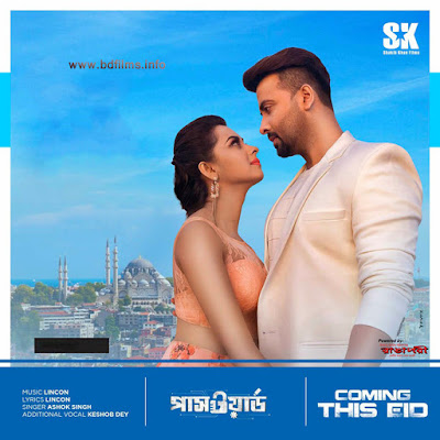 'Password' is a Bangladeshi action thriller film directed by Malek Afsari in 2019. The film is starred by Shakib Khan, Shabnom Bubly, Misa Sawdagar, Amit Hasan, Mamnun Hasan Emon and many. The film is produced by Shakib Khan and Mohammad Iqbal, under the banner of SK Films. The director tried to keep important information in secret from the audiences but they understood seeing the important scenes of the film that the film is copied from a South Korean film 'The Target' directed by Yoon Hong-seung in 2014.    Shakib Khan and Shabnom Bobly in Password (2019) Movie    However, after hearing the word 'Password' what kind of idea can be produced in mind? 'Technology'? Absolutely, right. After hearing the word 'Password', I also thought that this is not like a simple/normal film. Of course, it will be a sci-fi (science-fiction) film. Actually, my first idea was wrong. There is no relation of technology or digital technology with this cinema. Rather, after watching this movie, the important words would come into your mind are; a pen drive, password, money, swish bank, murdering, desire or greediness, humanity, justice, punishment and love. Really, if you watch the film, at first these words will come into your mind. But before watching it, you thought many about it. Though the title of the film 'Password' of West Bengal is similar to this, it seems the film 'Password' of Kolkata may be something about science fiction. We get hints from this film's poster. After seeing the poster of the film 'password of Bangladesh, I thought that the film would be about science fiction. For example; in the poster we see three reflection of Shakib Khan, in front of, Shakib Khan is looking in the mid shot taking a pen drive in right hand. Tow tube lights are lighting above the head. There are two more photos in the right and left side of him we watch them by half, the rest half the photos are in the backside of the front side photo, these are behind him. We don't see them in the eyes. From 