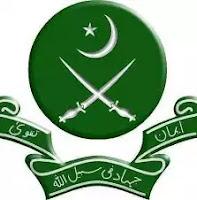 Pakistan Army Mujahid Force Jobs 2021    Today Pak Army Mujahid Force Jobs 2021