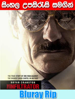 The Infiltrator 2016 Watch Online With Sinhala Subtitle