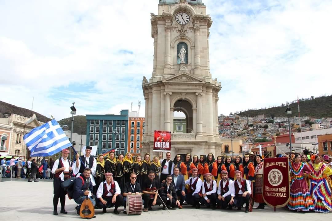 Η Ακαδημία Έρευνας Παραδοσιακών Χορών Ελασσόνας σε διεθνές φεστιβάλ στο Μεξικό (ΦΩΤΟ)