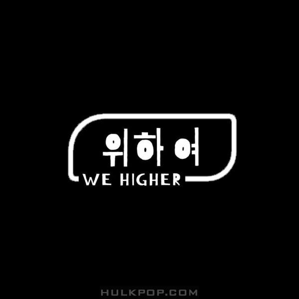 Various Artists – We Higher