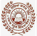 Punjab Education Board Recruitment 2021 – 6635 Posts, Application Form, Salary - Apply Now