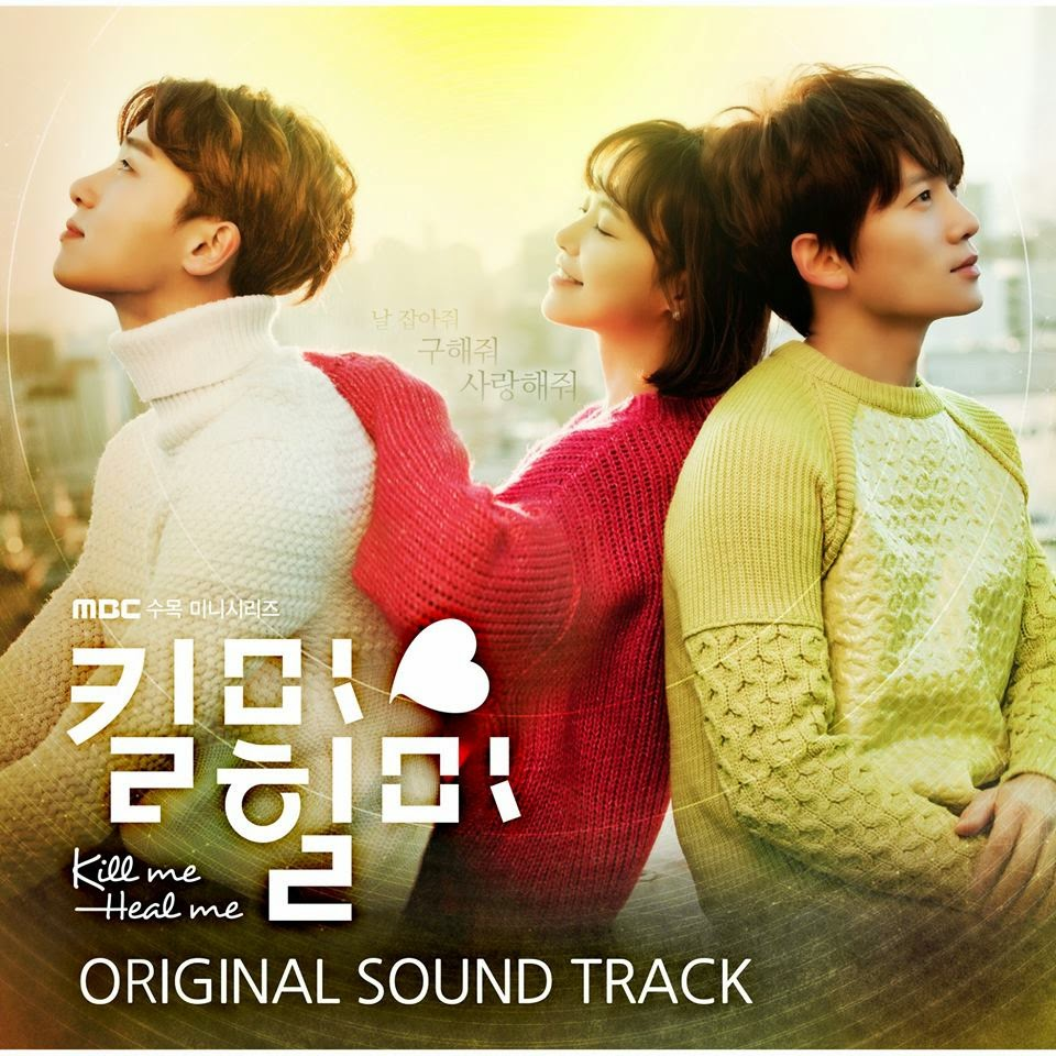 Download ost marriage without dating full album